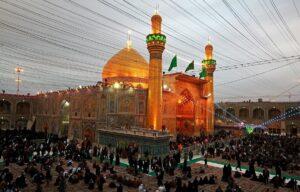 نجف اشرف - حرم حضرت علی علیه السلام